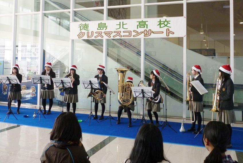 HP用(徳島北高校)
