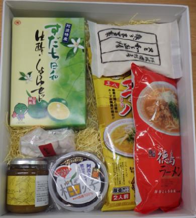 徳島県産品詰め合わせ